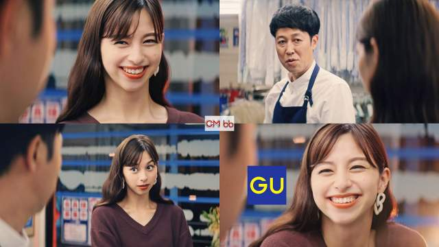 Cm gu