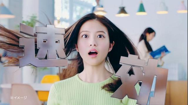 ロキソニン s cm 女の子 ロキソニンSの2019新CMのメガネの女優は誰?笑顔がかわいい!|Growup...