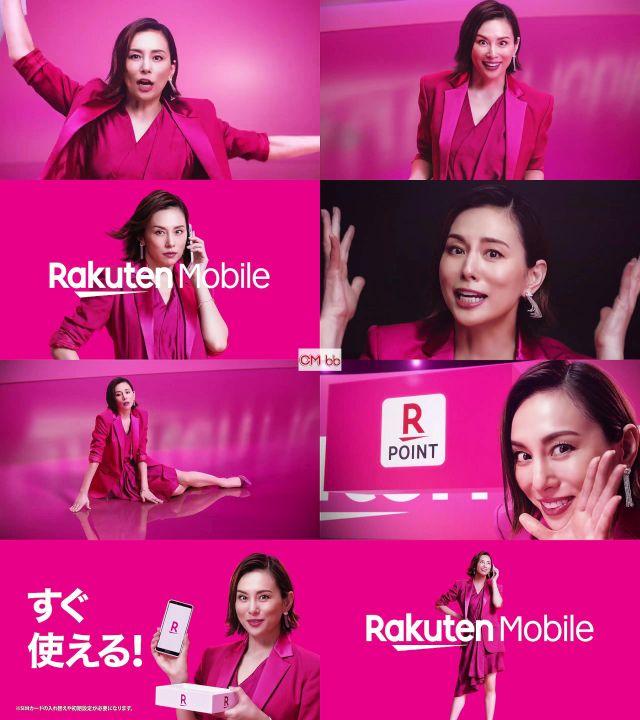 変わっ 楽天 モバイル た cm 苦情が続出していた米倉涼子が出演の楽天モバイルCM 音声が控えめに?