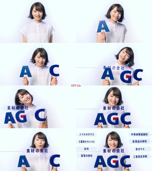 広瀬 agc すず cm 広瀬すず「AGC」のCMがなぜか印象に残るワケ 綾瀬はるか×桑田佳祐BGMでユニクロもヒット