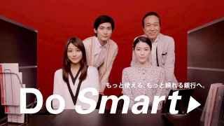 三浦春馬 三菱東京UFJ CM サムネイル画像