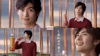 三浦春馬 おーいお茶 CM サムネイル画像