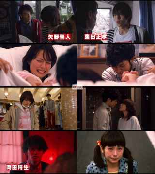 戸田恵梨香 エイプリルフールズ CM サムネイル画像