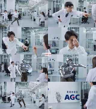 高橋一生 AGC CM サムネイル画像