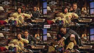 香取慎吾 アマゾンプライムビデオ CM サムネイル画像